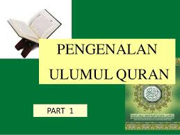 Ulumul Qur'an 2
