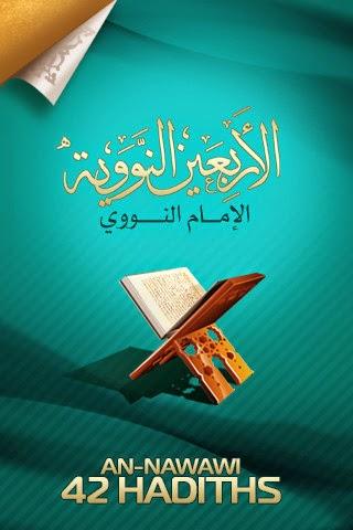 Tahfizh Hadits 1