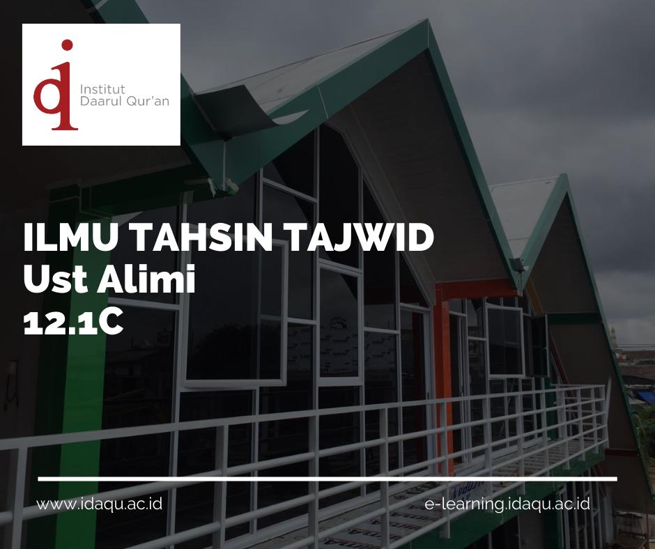 Ilmu Tahsin / Tajwid